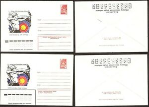 Summer Olympic 1980 Archery 2 various MNH stationary covers from 1977 and 1980