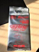 Very Rare JAPAN POKEMON CENTER Limited PROMO card Ash Ketchum pikachu Randam 1pc