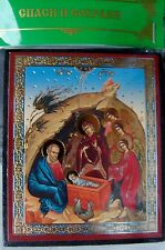 Russian Orthodox icon Nativity Holy Family with Adoration of Angels w prayer