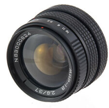 MIR-1B 1V 1 37mm 35mm f/2.8 wide angle lens M42 Zenit dSLR Canon 5D 1D M3 6D RAR