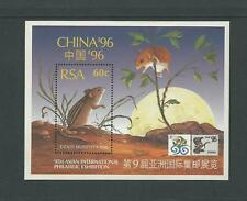 1996 China Stamp Show Mini Sheet  MUH/MNH As Issued Value Here