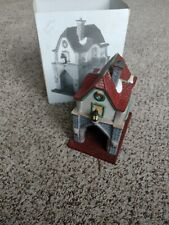 1992 The Heritage Village Collection Gate House Painted Porcelain Department 56
