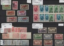 SYRIA: 1920-1942 Collection of Used & Unused Examples - 7 Stock Cards (31404)