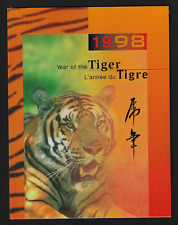 Hong Kong /China / Canada - Thematic Collections -1998 Year of the Tiger #78 MNH