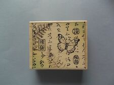 HERO ARTS RUBBER STAMPS BUTTERFLY WITH FERN COLLAGE WOOD STAMP