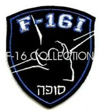 F-16 FIGHTING FALCON SQN PATCH ISRAEL AIR FORCE F-16