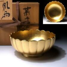 @RR35 Japanese Lacuqered Wooden tea ceremony bowl for Sweets, KASHIKI, GOLD