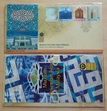 2000 Malaysia Islamic Arts Museum 4v Stamps FDC (Melaka Cachet)