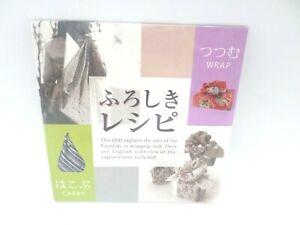 Furoshiki DVD Carry Wrap Uses Of Furoshiki Sealed