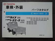JDM TOYOTA DYNA 200 / TOYOACE G25 TRUCK Original Genuine Parts List Catalog