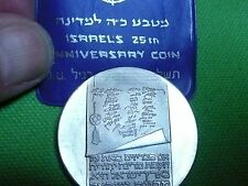 ISRAEL 25TH INDEPENDENCE DAY COMMEMORATIVE SILVER 900 COIN 1973 10 LIROT