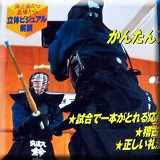 Japanese Sword Kendo Arts 0 2 - Strengthening Manual Shinai Samurai Martial Arts