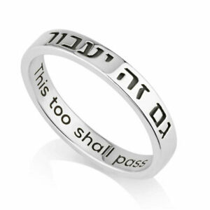 925 Sterling Silver This Too Shall Pass Gam Zeh Yaavor Ring - Hebrew English