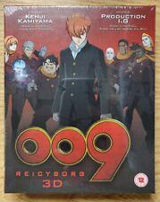 009 RE: CYBORG Blu Ray 3D Region B New Sealed Production I.G