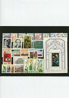 Briefmarken Berlin 1977  postfrisch  komplett Jahrgang