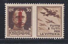 MC 1945 RSI Propaganda di Guerra 30c soprastampa rosso bruno MNH**