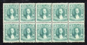 Argentina, 1889/91 3 cents green block, perfd. 12x12 not in catalogue. Fine MNH