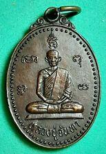 Thai Amulet-Phra LP ChanTha Sirichantho-Wat ThungSawangPaCo-Udon-Copper-T 219