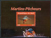 Mali 2018 CTO Kingfishers Kingfisher 1v M/S I Bird Birds Stamps