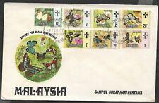 (FDC7X010) MALAYSIA 1971 Butterflies Definitives Series Padungan SARAWAK pmk FDC