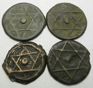 MOROCCO 2 Falus - 4 Coins. - 1155