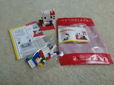 Hello Kitty Nanoblock Architecture Building Blocks NBCC001 Used COMPLETE EC
