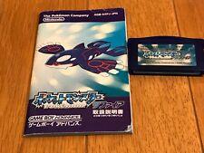 Game Boy Advance Pokemon Sapphire Nintendo Made in JAPAN