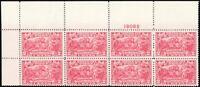 644, Mint VF/XF NH TOP Plate Block of Eight Stamps Cat $53.00 -- Stuart Katz