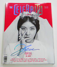 THE CELEBRITY Magazine Jan 2014 [SM Entertainment Korea] EXO, VIXX, KARA