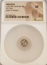 Philistia Greek Athena Silver Obol NGC VF Ancient Silver Coin