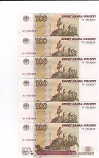 "RUSSIA-100 RUBLI RUBLES 1997(2004) PICK P 270c UNC ""CONSECUTIVE NUMBERS"" 6 PCS."