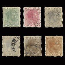 Sellos España.CUBA.1880 Alfonso XII. Serie Usado.EDIFIL.56-61.
