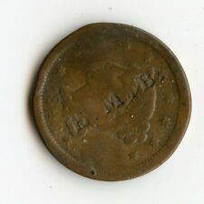 E M B OLD COUNTER STAMPED US 1848 LARGE CENT-CHEAP-L@@K BACK STAMP TOO