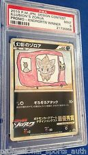 KINDERGARTEN WINNER ILLUSION'S ZORUA PSA 9 POKEMON DESIGN ILLUSTRATOR PROMO