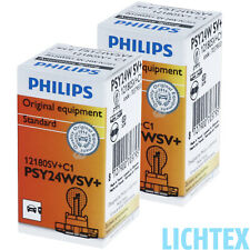 PSY24W PHILIPS SilverVision - Ultimate Style Chrom-Effekt DUO-Pack-Box