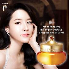 The History of Whoo Gongjinhyang In Yang Neck & Face Sleeping Repair _75ml