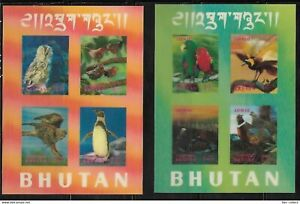 BHUTAN - Birds / Owls Scott - #104C & 104G MINT NH SCOTT VALUE $90  - F105
