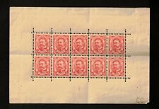 Luxembourg 1906 Sc# 82a Souvenir Sheet of 10 Stamps