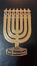 JUDAICA TALISMAN LAMP MENORAH KABBALA LUCK PROTECTION GOLDFILLED GIFT