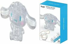 """Cinnamoroll 3D Puzzle 36pcs H2.3"""" Plastic Crystal Puzzle Sanrio New in Box"""