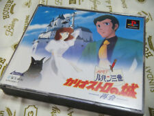 PlayStation Lupin The 3rd Chateau De Cagliostro Japan PS1