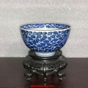 Japanese Edo 18thC Arita Imari Sometsuke Blue & White Porcelain Chawan Teabowl