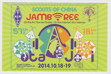 2014 SCOUTS OF CHINA (TAIWAN - Jamboree On the Air & Internet JOTA JOTI Postcard
