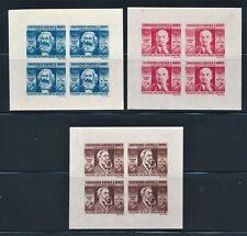 ROMANIA 1945 KARL MARX, LENIN, ENGLES IMP SET OF 3 SHTS OF 4 SCT B276-278 $138