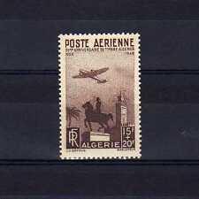 ALGERIE Poste Aérienne n° 13 neuf sans charnière