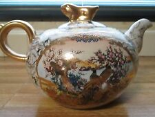 Rare Large Vintage Satsuma Moriage Pheasant & Crane Motif Tea Pot