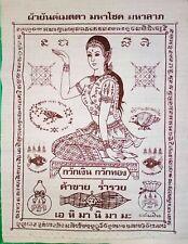 Statue Tiny Nang Kwak Fat Goddess Trade Success Wealth Charm Amulet Yant LP Thai
