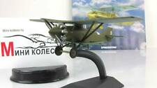 ANT-5 Legendary aircraft 1928 Metal Scale model 1:73 Deagostini