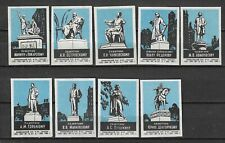 MATCHBOX LABELS-RUSSIA. Russian poets monuments, set of 9, 1963, Pobeda, blue