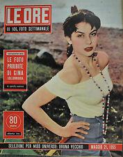 LE ORE N°106 /21/MAG/1955 LE FOTO PROIBITE DI GINA LOLLOBRIGIDA * MARILYN MONROE